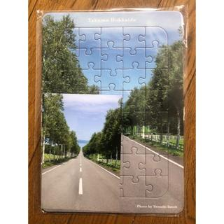 北海道・八雲町 パノラマロード ジグソーパズル&ポストカードセット(写真額縁 )