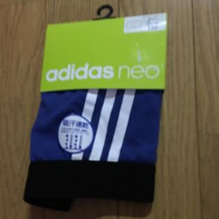 アディダス(adidas)のadidas neo ボクサーブリーフ150(ボクサーパンツ)