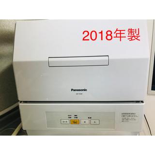 パナソニック(Panasonic)のPanasonic 電気食器洗い乾燥機 NP-TCM4-W(食器洗い機/乾燥機)