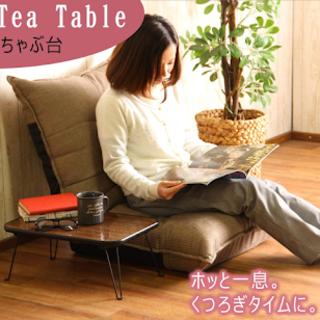 ★コンパクトで使いやすい★ ローテーブル 折りたたみ 幅45×奥行30cm(ローテーブル)