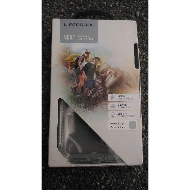 シャネル iPhone7 plus ケース 財布
