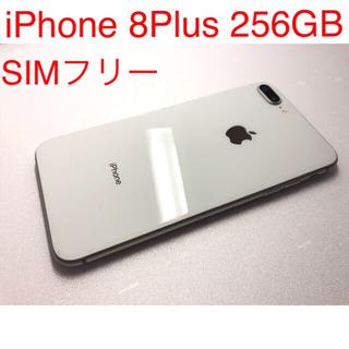 アップル(Apple)のiPhone8Plus 256GB SIMフリー シルバー 中古 (スマートフォン本体)