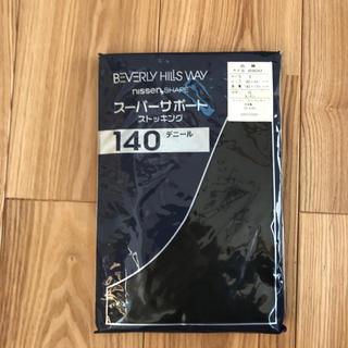 ニッセン(ニッセン)の新品ニッセンシェイプ スーパーサポートストッキング(その他)