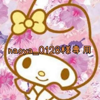 レディー(Rady)の 【naoya様専用出品】Rady メンズ パンツ ハーパン Mサイズ(ショートパンツ)