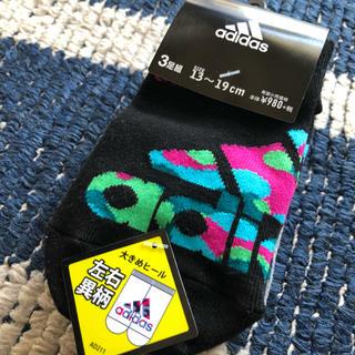 アディダス(adidas)のキッズ 靴下 adidas 13㎝〜19㎝(靴下/タイツ)