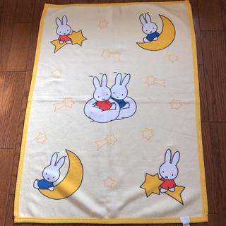 ニシカワ(西川)の★専用★  miffy ミッフィー 綿毛布 2枚セット(毛布)
