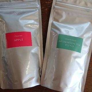アフタヌーンティー(AfternoonTea)のアフタヌーンティー、パック2個(茶)