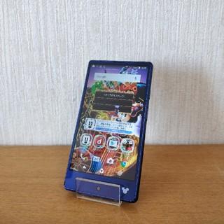 ディズニー(Disney)のdocomo Disney Mobile DM-01H ディズニーモバイル 本体(スマートフォン本体)