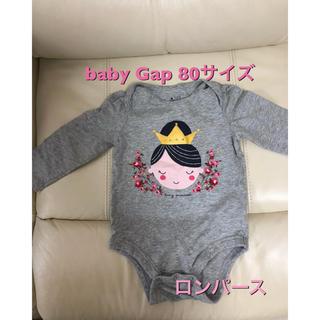 ベビーギャップ(babyGAP)のベビーギャップ ロンパース 80サイズ(ロンパース)