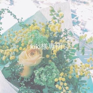 フラワー(flower)のkiki様専用(イヤリング)