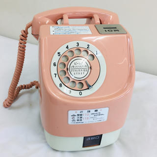 【希少】ピンク電話(その他)