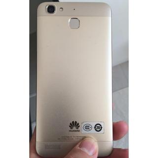 HUAWEI TAG-AL00 (Huawei Enjoy 5S )(スマートフォン本体)