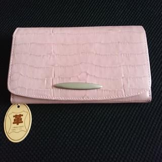 6f604b0b716f ヒロココシノ(HIROKO KOSHINO)のHIROKO KOSHINOの二つ折り財布(確認画像あり