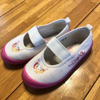 ディズニー(Disney)の上履き 16センチ ☆ プリンセス オーロラ シンデレラ アリエル(スクールシューズ/上履き)