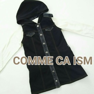 コムサイズム(COMME CA ISM)のコムサ  重ね着 ワンピース(ワンピース)