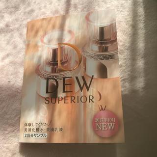 デュウ(DEW)のDEW 化粧水、乳液(サンプル/トライアルキット)