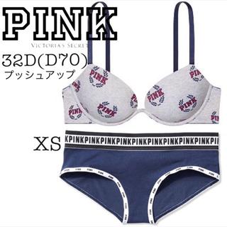 ヴィクトリアズシークレット(Victoria's Secret)のPINK♡グレーローレル セットアップ(ブラ&ショーツセット)