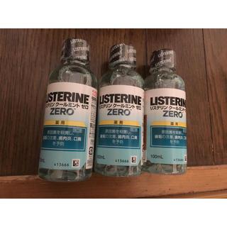 リステリン(LISTERINE)のリステリン クールミントゼロ まとめ売り 3個セット(マウスウォッシュ/スプレー)