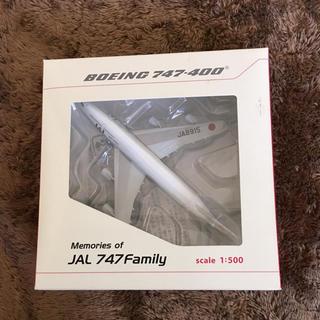 ジャル(ニホンコウクウ)(JAL(日本航空))のJAL 747    模型1:500(航空機)