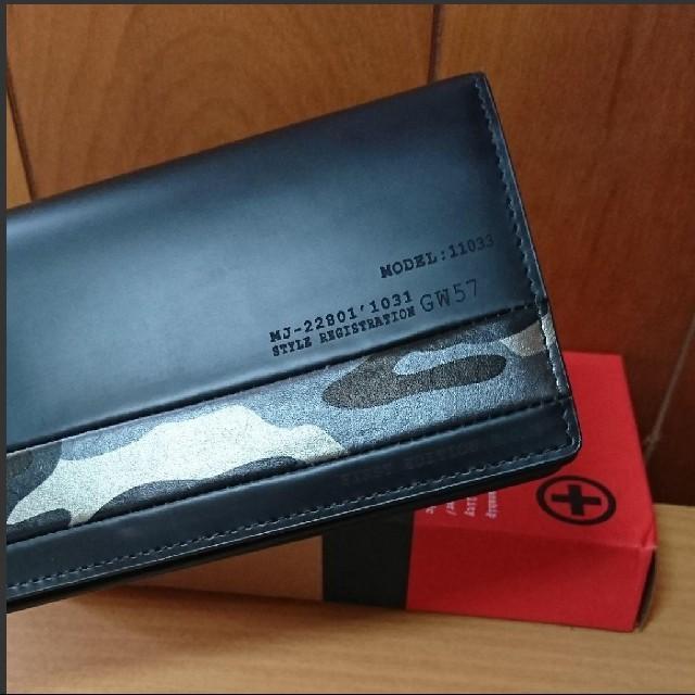 TOUGH(タフ)のTOUGH カモボックス長財布 メンズのファッション小物(長財布)の商品写真