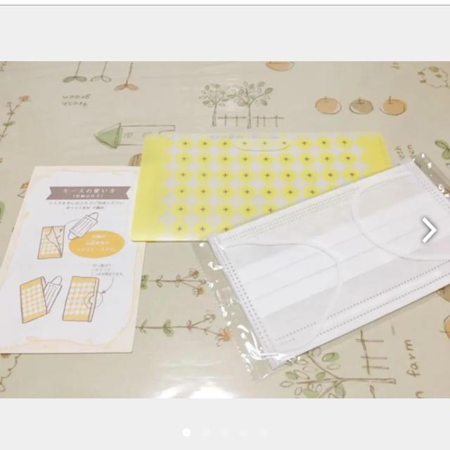 通販 マスク 日本製 - マスクケースの通販 by 海月