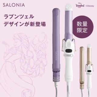 パナソニック(Panasonic)の新品 SALONIA ラプンツェルカラー ストレートアイロン(ヘアアイロン)