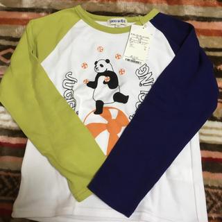 シューラルー(SHOO・LA・RUE)の新品 シューラルー 長袖Tシャツ 110(Tシャツ/カットソー)