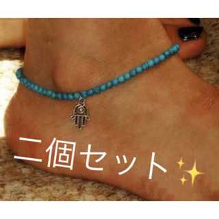 【新品】ペア ターコイズ アンクレット プレゼント メンズ レディース(アンクレット)