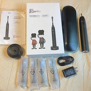 電動歯ブラシ 音波歯ブラシ ステインクリーナー 替えブラシ セットブラック(電動歯ブラシ)