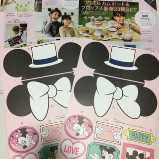 ディズニー(Disney)のDisney ミッキー&ミニー フォトプロップス ペーパーアイテム 2枚セット(フォトプロップス)