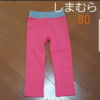 シマムラ(しまむら)のしまむら のびッパ ストレッチパンツ 80(パンツ)