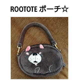 ルートート(ROOTOTE)のROOTOTE ポーチ☆(ポーチ)
