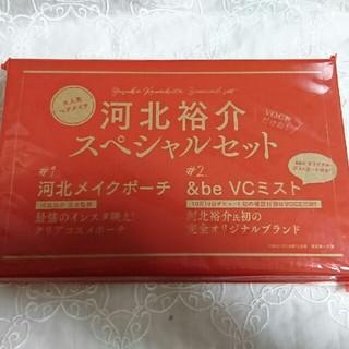 コウダンシャ(講談社)のVOCE12月号付録*河北裕介 メイクポーチ &be VCミスト(ポーチ)