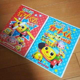ミキハウス(mikihouse)のGO!GO!カートくん★DVD 2つセット ミキハウス 車 知育 乗り物(キッズ/ファミリー)