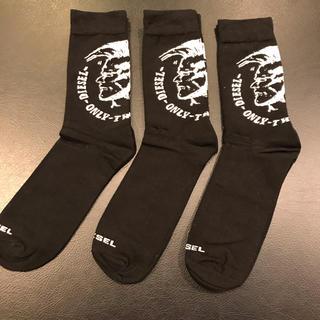 ディーゼル(DIESEL)のDIESEL ディーゼル 靴下  ソックス 3足セット  モヒカンロゴ(ソックス)