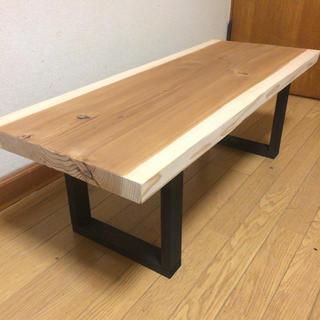 高級 国産 天然 一枚板テーブル(ローテーブル)