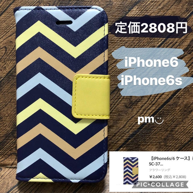 hermes iphone7plus ケース 革製
