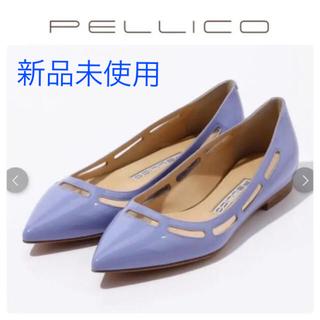 ペリーコ(PELLICO)のPELLICO 23.5-24.0cm アンドレア(ローファー/革靴)