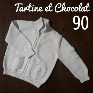 タルティーヌ エ ショコラ(Tartine et Chocolat)のタルティーヌエショコラ ニット 90(カーディガン)
