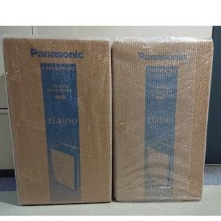 パナソニック(Panasonic)のジアイーノ 15畳 空間除菌脱臭機 2台セット F-MV3000-WZ(その他)