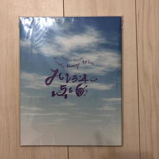 キラミューン 神谷浩史 1st Live パンフレット(声優/アニメ)