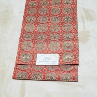 博多おり大和錦京袋帯です絹100%  (帯)