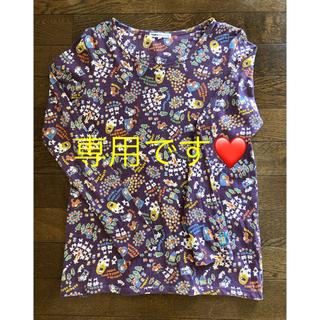 ラフ(rough)のこじっこ様専用❗️ rough 長袖Tシャツ(Tシャツ(長袖/七分))