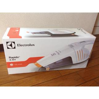 エレクトロラックス(Electrolux)のZB5103 エレクトロラックス ラピード ハンディクリーナー(掃除機)