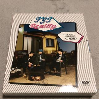 ジェイワイジェイ(JYJ)の★値下★ JYJ 「Reality」 DVD(その他)