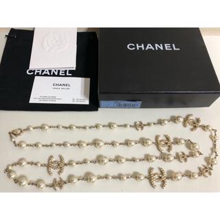 f92363f4a97b シャネル(CHANEL)のCHANEL ◇ パールロングネックレス 120cm(ネックレス)