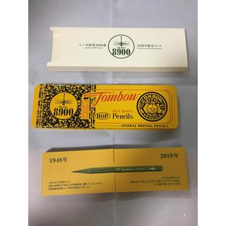 トンボエンピツ(トンボ鉛筆)の新品 限定 トンボ鉛筆 8900番 70周年缶ケース限定鉛筆 HB (その他)