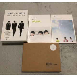 ジェイワイジェイ(JYJ)の★値下げ★ JYJ「3hree Voices Ⅰ&Ⅱ&Ⅲ」DVD&photo(その他)