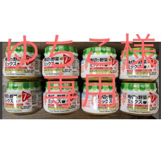 キユーピー(キユーピー)の♡おまけ付き♡ベビーフード(離乳食)7ヶ月頃~☆(その他)