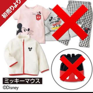 シマムラ(しまむら)のしまむら ミッキー ミニー 福袋 ディズニー 新品 2点セット 100cm(ジャケット/上着)